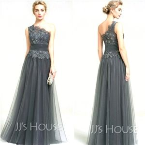 NWT JJ's House A-line One/Shdr Tulle Princess Gown